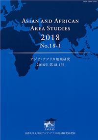 京都大学大学院アジア・アフリカ...